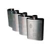 供应包邮 品牌露松牌 规格125ml 不锈钢瓶装 松露酒 特产 专柜正品
