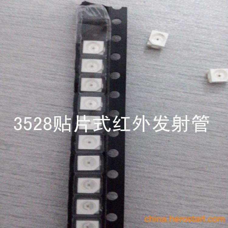 供应台湾鼎元原装红外线贴片式3528红外夜视灯 LED红外灯