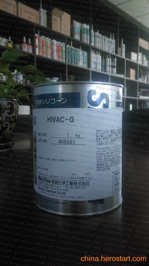 供应信越HIVAC-G真空密封脂