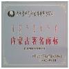 赤峰生产能力最大的饲料企业/赤峰微生态环保型饲料 大中【赞】feflaewafe