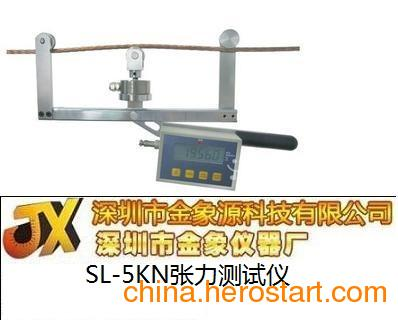 供应用于快速精确测定电气化铁路的线索张力。国际国内知名品牌。