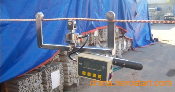 供应地铁施工专用张力测试仪-线索张紧力测量仪