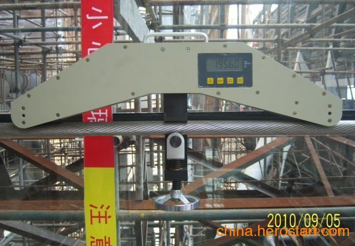 供应拉索式玻璃幕墙钢拉索张紧力测试仪-专用测力仪