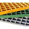 供应东莞固鼎模塑玻璃钢格栅板