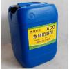 供应ACQ木材防腐剂-ACQ-D木材防腐剂