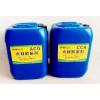 供应CCA木材防腐剂ACQ木材防腐剂木材防腐剂-ACQ