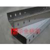 供应直销不锈钢电缆等多种桥架 201/304材质 物美价廉