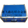 供应北京航空箱 定做航空箱 北京铝合金航空箱