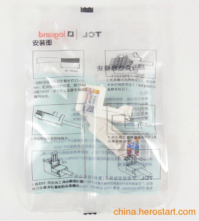 供应TCL超五类非屏蔽模块(PM1011)免打模块