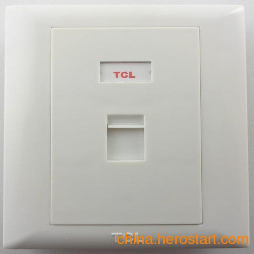 供应TCL单口信息面板(PF1312) 电话网络组合 乳白色