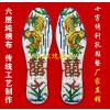 供应十字绣鞋垫精品