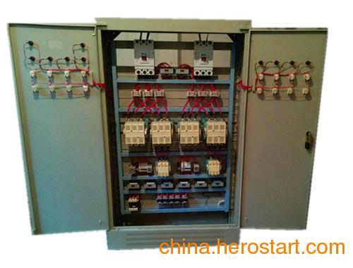 供应电工箱-05