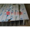供应直销不锈钢电缆等多种桥架 201/304材质 物美价