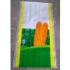 供应彩印塑料编织袋