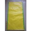 供应化肥编织袋