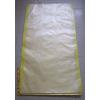 供应化肥塑料编织袋