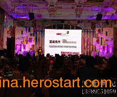 供应深圳舞台出租|深圳舞台搭建|LED出租|桁架背景出租|
