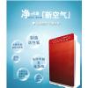 供应广州净化器厂家健康产业14年品牌智能高端定位健宜牌