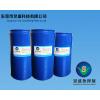 供应PP水 PP处理剂 PP底涂剂树脂生产厂家 价格实惠