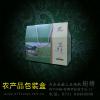 供应娄底农产品包装盒设计印刷制作