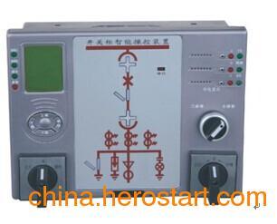 供应开关柜无线测温装置XY2800B