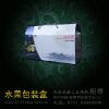 供应长沙猕猴桃包装盒设计印刷制作