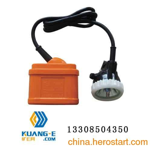 供应贵州镍氢矿灯