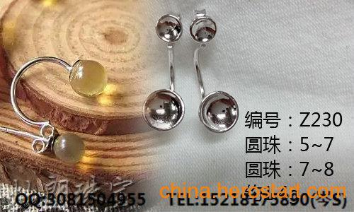 供应新款U型大小耳钉 s925银耳饰托 珍珠耳托 简易款式耳饰