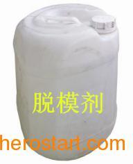 供应PU胶专用脱模剂,油性PU脱模剂