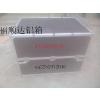 供应北京福顺达铝合金仪器箱