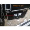 供应北京福顺达铝合金包装箱