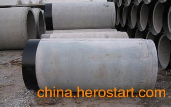 供应陕西 宁夏 水泥管 涵管 顶管 价格