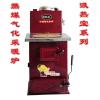 供应吉林  采暖炉、熔晖炉业特价采暖炉生产厂、华新采暖炉