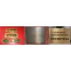 供应广州标牌制作铜标牌铝标牌钛金标牌首选广州鹏锦蚀刻工艺厂