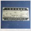 供应广州铜标牌铝铭牌钛金奖牌沙金奖牌不锈钢标牌堆金奖牌牌匾制作