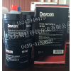 供应得复康可塑钢修补剂(A)10110