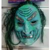 供应彩印吸塑万圣节面具 定位吸塑 吸塑面具 面具定制