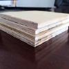 供应伟顺家具物超所值的包装用实木多层板