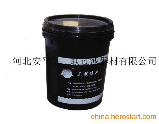 供应机柴油滤清器胶水,耐高温耐油性滤芯胶