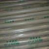 价格合理的PPR管——什么地方有卖优质的管道建材
