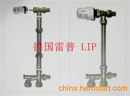 供应进口F型恒温阀(进口高温恒温阀)