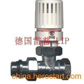 供应进口散热器回水阀,进口恒温混水阀厂批发