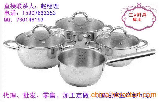 供应苹果双耳不锈钢复底汤锅 新兴县不锈钢锅 18CM奶锅 24CM汤锅