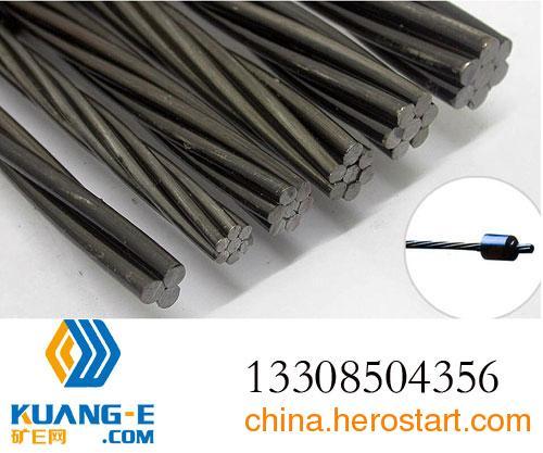 供应贵州钢绞线