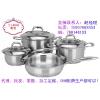 供应广东三A不锈钢制品集团有限公司 世界顶级锅具开模