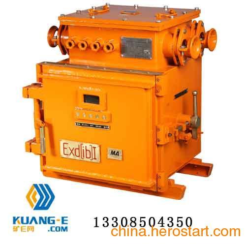 贵州矿用隔爆兼本质安全型真空电磁起动器价格