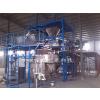供应大量元素水溶肥生产设备