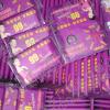 供应荆门厂价定做纸巾广告,钱夹包纸巾,盒装餐巾纸优质淘宝厂家