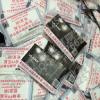 供应咸宁定做纸巾广告,钱夹包纸巾,盒装餐巾纸淘宝网最低价厂家