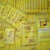 供应枝江市质量最好的定做纸巾广告,钱夹包纸巾,盒装餐巾纸淘宝厂家